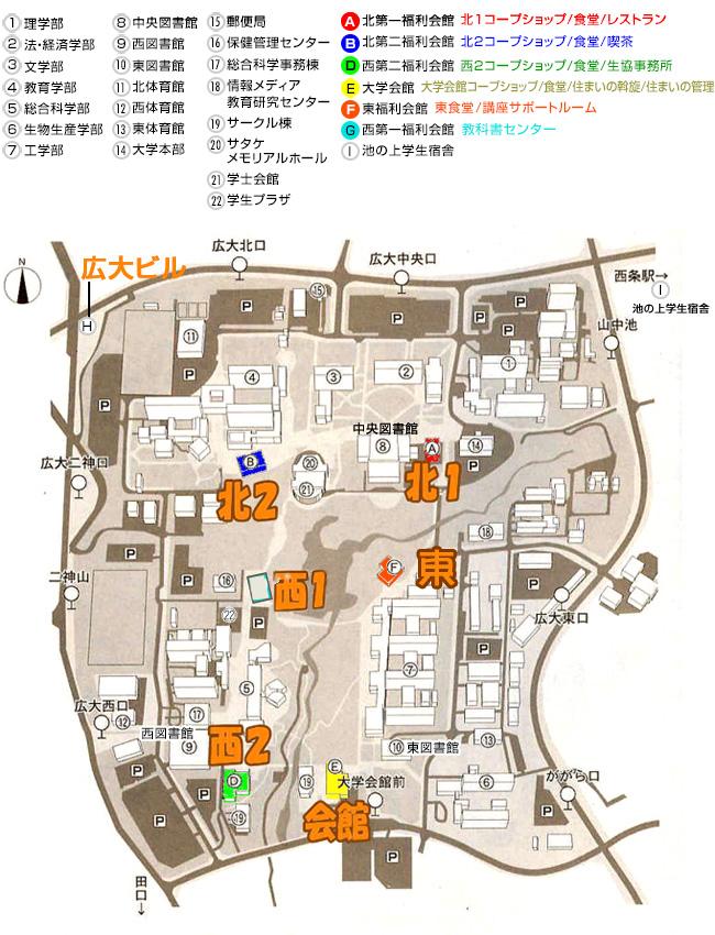 https://www.hucoop.jp/info/images/img_map01.jpg
